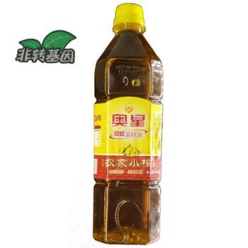 奥星非转基因菜籽油900ml农家小榨双低菜籽油家庭烹饪食用油