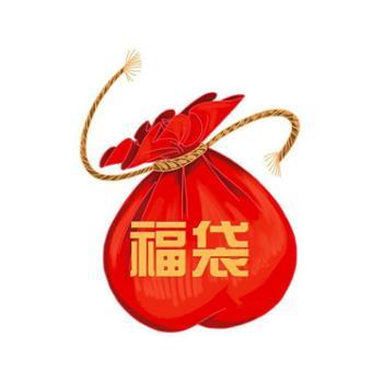 【湖口钟山】九江地区线下O2O福袋活动商品,线上拍不发货