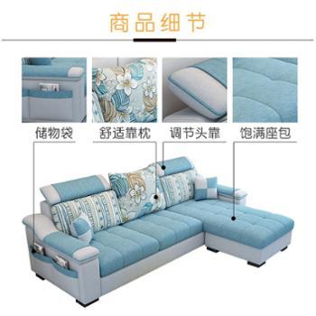 简约现代布艺沙发小户型客厅家具