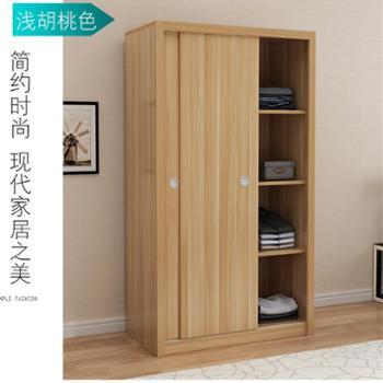 推拉门衣柜 简易木质两门小衣柜衣橱简约现代推拉门衣柜