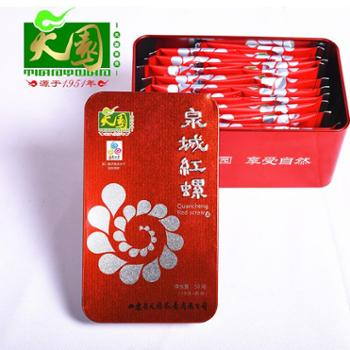 天园茶叶济南泉城红螺50g一级北方红茶
