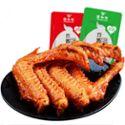 食为先香辣炸酱鸭翅小包装湖南特产鸭货麻辣肉类零食卤味小吃整箱