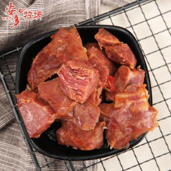 安多卤汁牦牛肉五香味300g