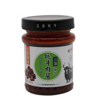 安多红三菇牦牛肉酱180g微微辣