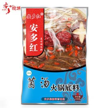 安多红 菌汤火锅底料 230g