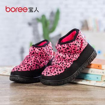 宝人(Boree)秋季居家棉拖鞋女包跟室内防滑厚底月子鞋保暖毛毛拖鞋