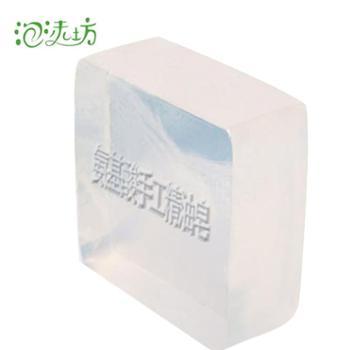 泡沫坊氨基酸精油手工皂120g