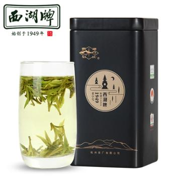 2020新茶上市西湖牌西湖工艺明前龙井茶叶特级精选罐装50g