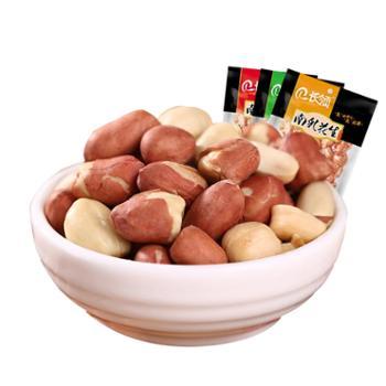 长领花生米150g*10袋南乳口味炒货下酒花生零食坚果农家特产