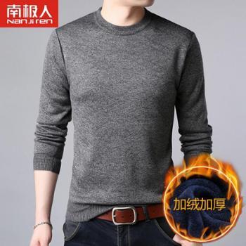 南极人新款男式T恤冬季休闲保暖纯色加绒加厚打底衫针织衫男zdDM95