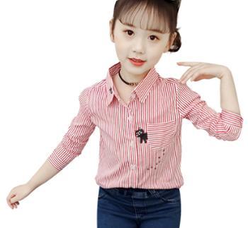 友秀翻领条纹韩版中大女童洋气儿童衬衣长袖CY052