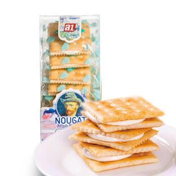 A1软奶牛轧饼干奶盐味148g好吃牛轧糖饼干早餐糕点休闲零食礼盒
