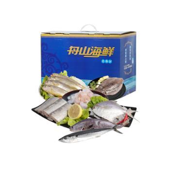 舟山海鲜礼盒7个品种共8包海鲜礼包