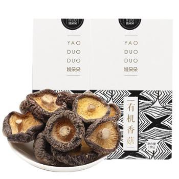 羽鹰 姚朵朵有机香菇130g*2盒