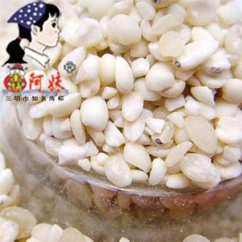 鑫阿妹宁化薏米薏米仁500g/包