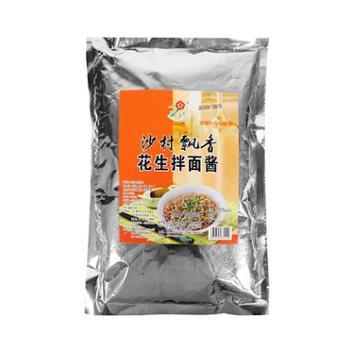沙村花生拌面酱30g*20包/袋装