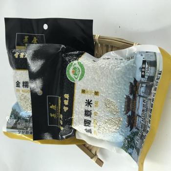 宁化糯薏米薏康糯薏米袋装250g*4包另加送1包共五包