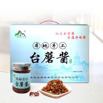 净味斋手工台蘑酱玻璃瓶礼盒1*6*165g