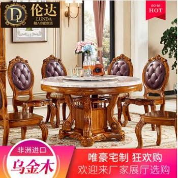 乌金木家具天然大理石圆餐桌椅组合别墅家具1.3米豪华乌金木餐桌