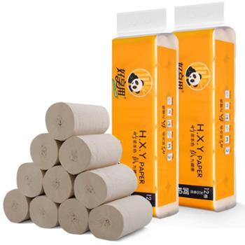 好享用竹浆卫生纸12卷装