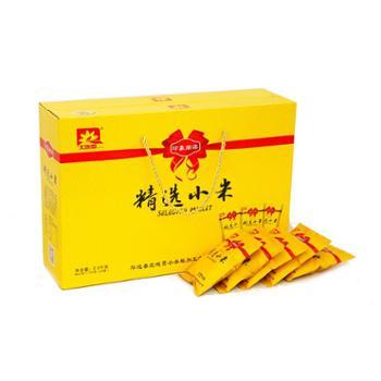 北地雪 精选小米礼盒 2.5kg(100g*25袋)