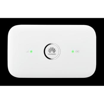 华为随行WiFi2随身移动E5573三网车载4G无线路由器插卡上网宝卡托无限mifi4G全网通【联通移动3/4G+电信4G】双电池
