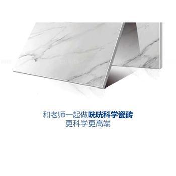 地板砖瓷砖800x800客厅厨房仿大理石爵士白现代简约灰色北欧地砖