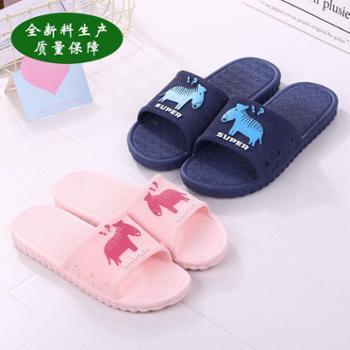 海斯肯新款女夏室内居家浴室防滑男女情侣可爱卡通驴子斑马塑料拖鞋