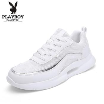 花花公子春季韩版潮鞋青年男鞋子网鞋跑步鞋运动休闲鞋男