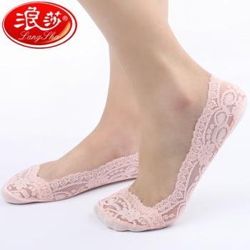 浪莎夏季爆款船袜女士超薄蕾丝花边浅口短袜硅胶防滑袜子
