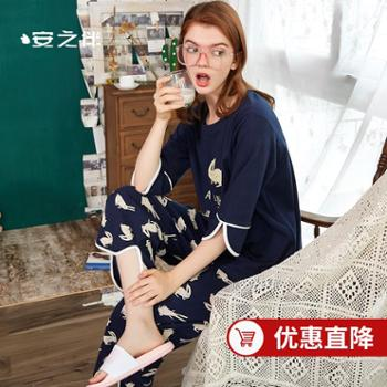 安之伴纯棉睡衣女秋七分长袖甜美可爱兔子可外穿宽松居家居服套装