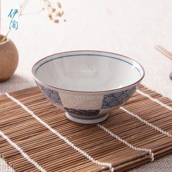 伊陶日本碗日式家居饭碗汤面碗多用家用碗/个