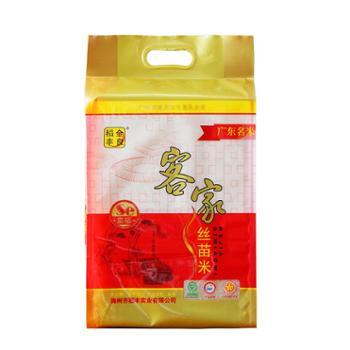 金良稻丰 客家丝苗米 长粒香米食用家庭新米 富硒绿色大米5kg