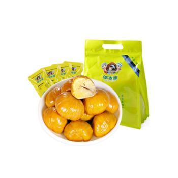 哆吉栗-即食板栗仁(500g)零食美食