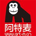 上海阿特麦家居用品有限公司
