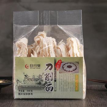 台湾日月棠刀削面炒面片拌刀削面汤面面刀削面速食用拌面