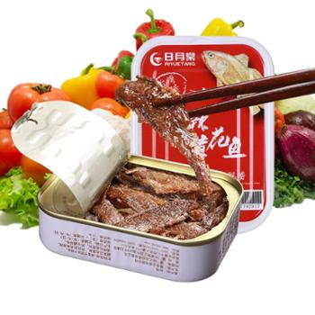台湾日月棠酥香黄花鱼罐头2罐*100g 即食海鲜熟食品罐头
