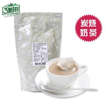 3点1刻台湾奶茶炭烧味奶茶量贩装600g