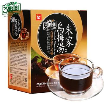 3点1刻 台湾乌梅汤夏日饮品酸梅汁 125g*3盒