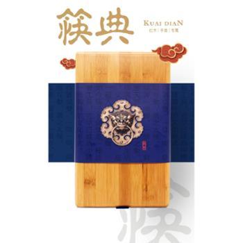 清朴堂 尊贵红木筷子高档家用实木礼品5双套装