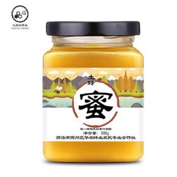 九拾记农家高山结晶土蜂蜜秦岭中蜂蜂蜜500g