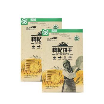 沃垚枸杞饼干盒装256g