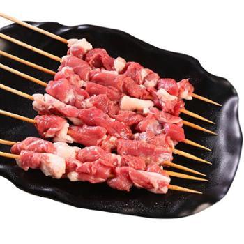 额尔敦 羊肉串200g*5袋 内蒙羊肉串新鲜烤羊肉串烧烤食材
