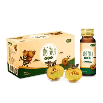 野池刺梨原汁,源自山区的山野珍果,50ml X 10支盒