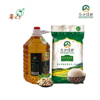 春季山区米油组合装 高山绿稻丝苗米5KG装X3+粤之乡花生油5升装1瓶