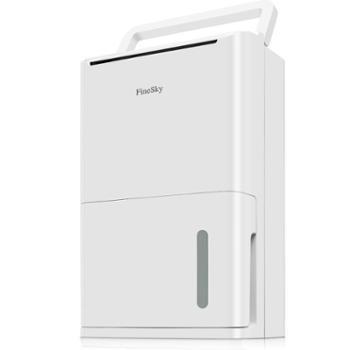 德国FineSky除湿机FS-DH12-M家用静音除湿机地下室抽湿机干衣机防霉抽湿器