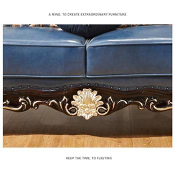 欧式真皮沙发法式沙发组合高档别墅大户型雕花奢华家具