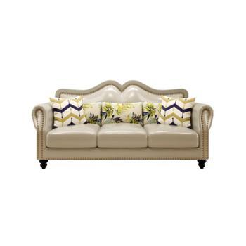 美式真皮沙发轻奢港式风格现代小户型客厅三人成套家具组合