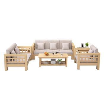 全实木沙发组合简约现代木质家具客厅小户型转角三人松木沙发布艺