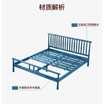 北欧家具全实木床现代简约中式双人床